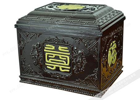 福寿椁(特号011)殡葬用品-骨灰盒防潮盒